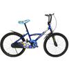 Carrefour biciclete copii – De ce sa pierzi timpul cand poti cumpara online.