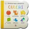 Carrefour carti pentru copii – De ce sa pierzi timpul cand poti cumpara online.