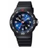 Ceasuri copii Carrefour – Cea mai bună selecție online