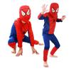 Costum spiderman Carrefour – Cumparaturi online