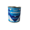 Lapte condensat Carrefour – De ce sa pierzi timpul cand poti cumpara online.