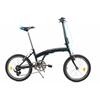 Bicicleta pliabila decathlon